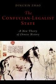 Zhao Book Cover